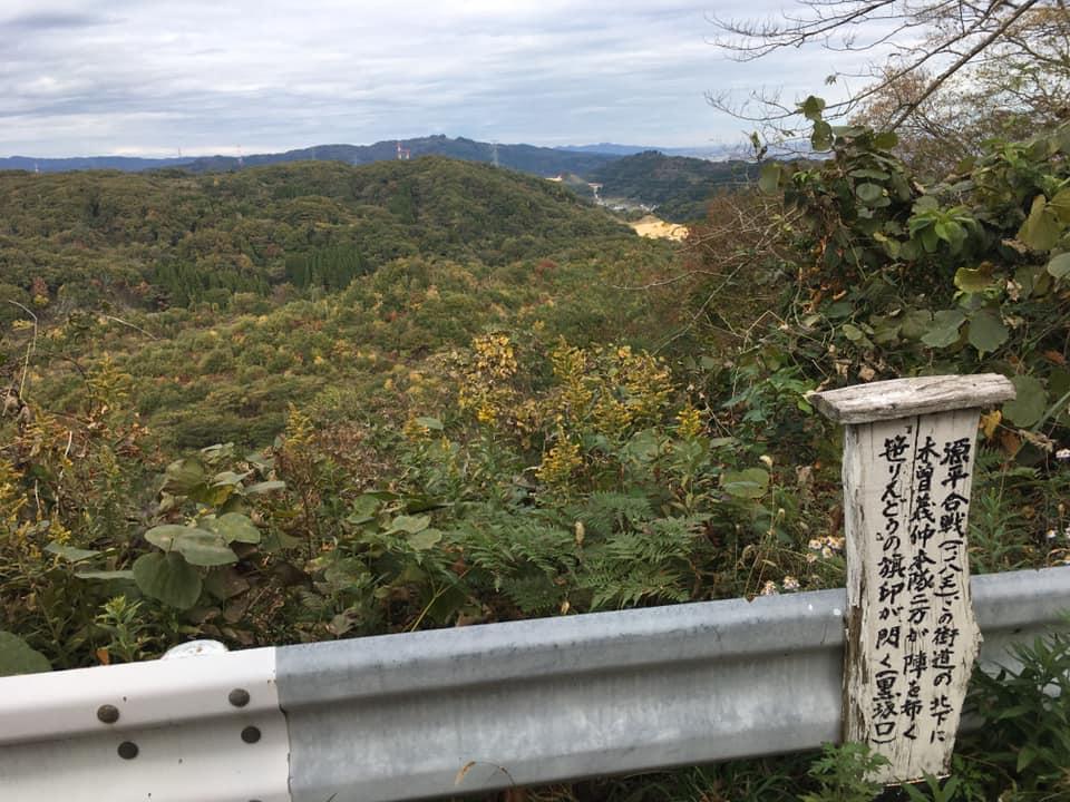 f:id:Hakuto-MA:20200519162007p:plain