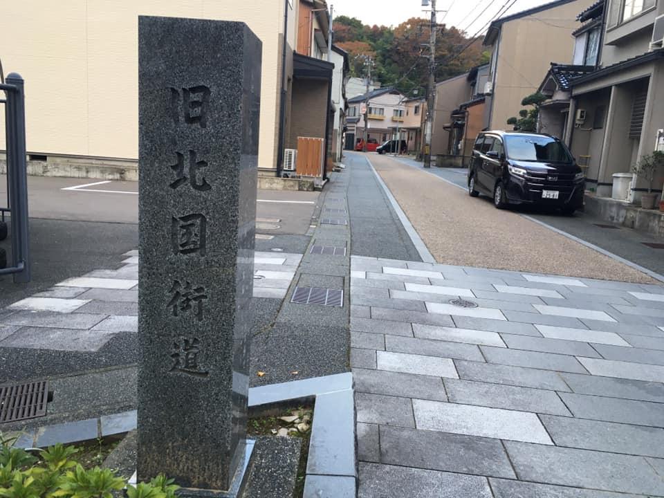f:id:Hakuto-MA:20200519162301p:plain