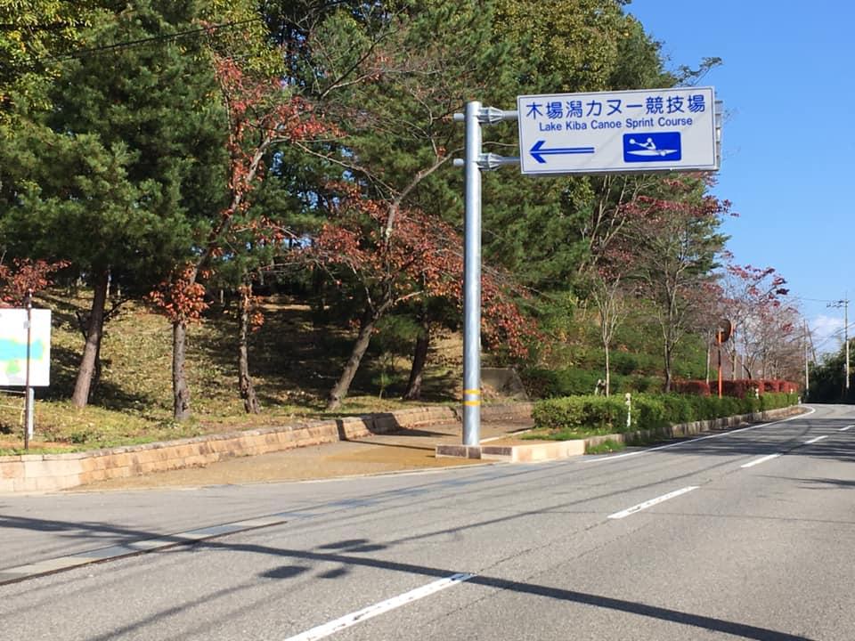 f:id:Hakuto-MA:20200519165404p:plain