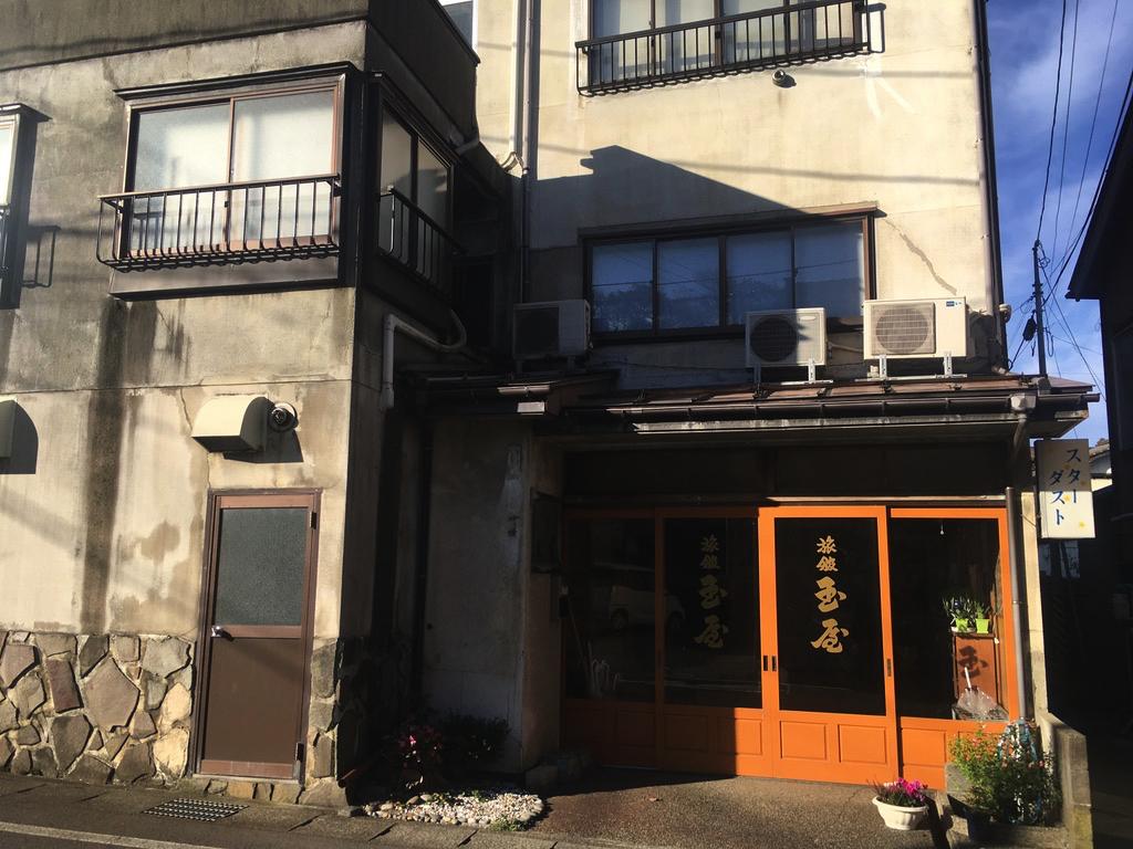f:id:Hakuto-MA:20200519174651p:plain