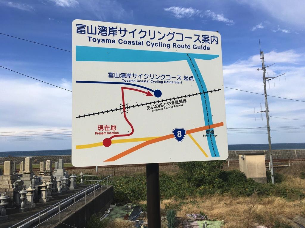 f:id:Hakuto-MA:20200519175602p:plain