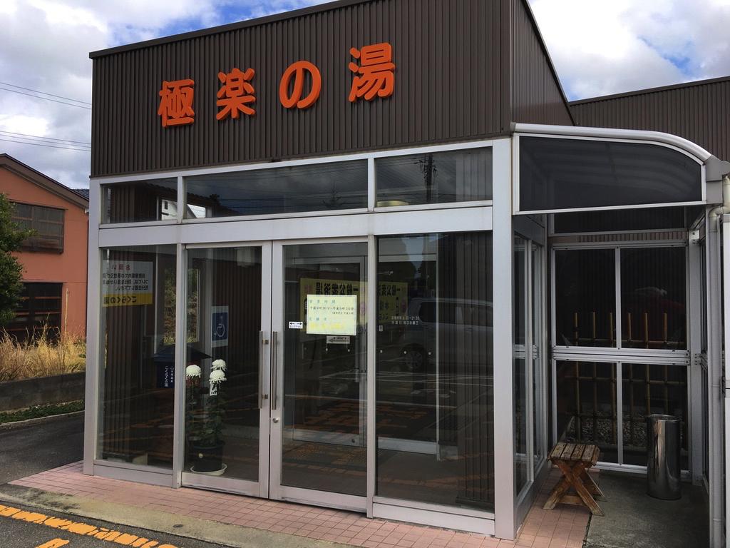 f:id:Hakuto-MA:20200519182436p:plain