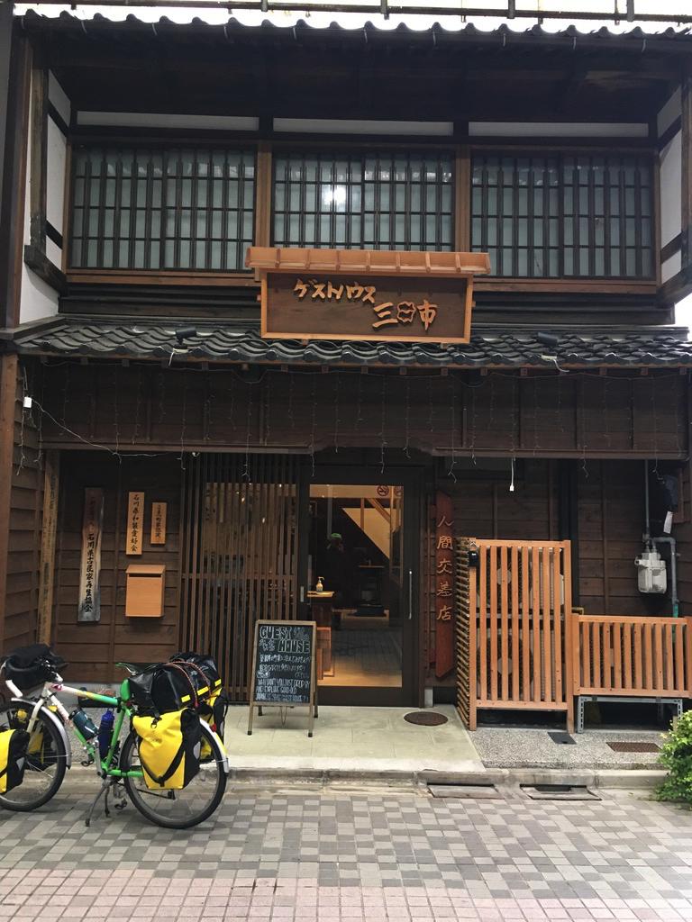 f:id:Hakuto-MA:20200522120310p:plain