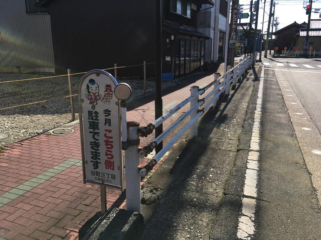 f:id:Hakuto-MA:20200522125446p:plain