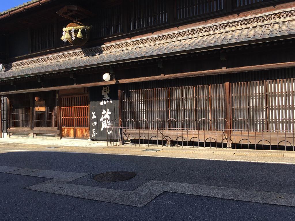 f:id:Hakuto-MA:20200522125855p:plain