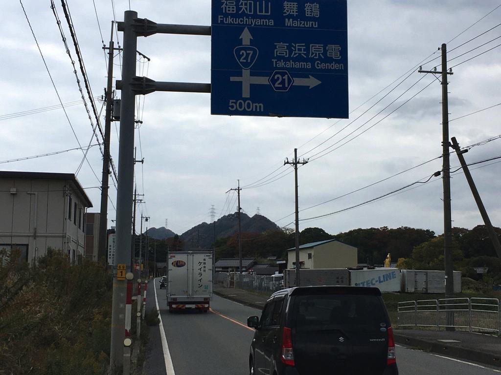 f:id:Hakuto-MA:20200524102608p:plain