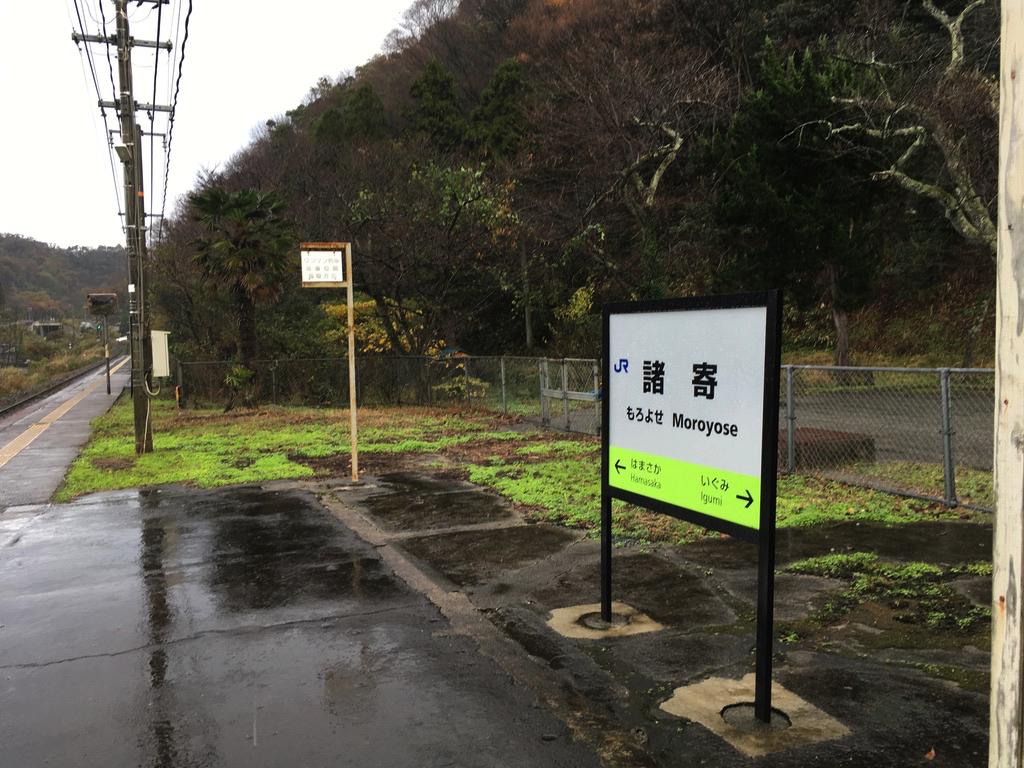 f:id:Hakuto-MA:20200525171828p:plain