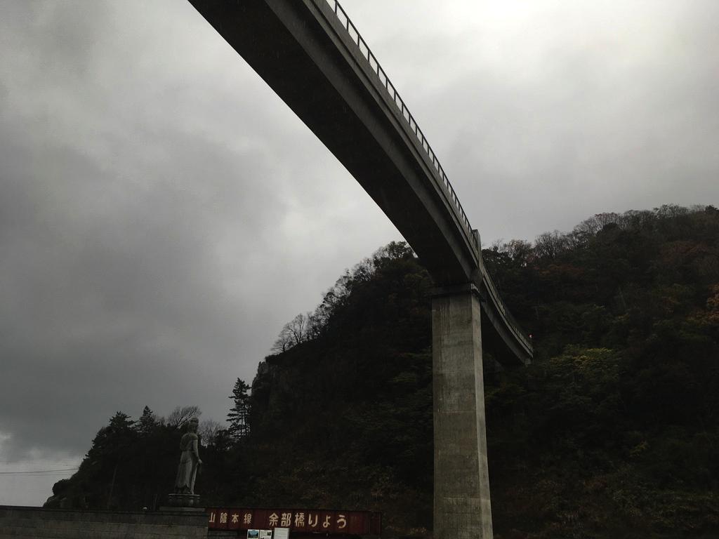 f:id:Hakuto-MA:20200525182447p:plain