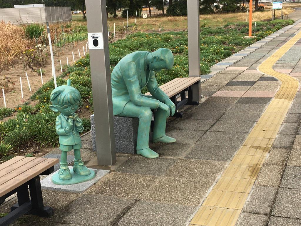 f:id:Hakuto-MA:20200527202032p:plain