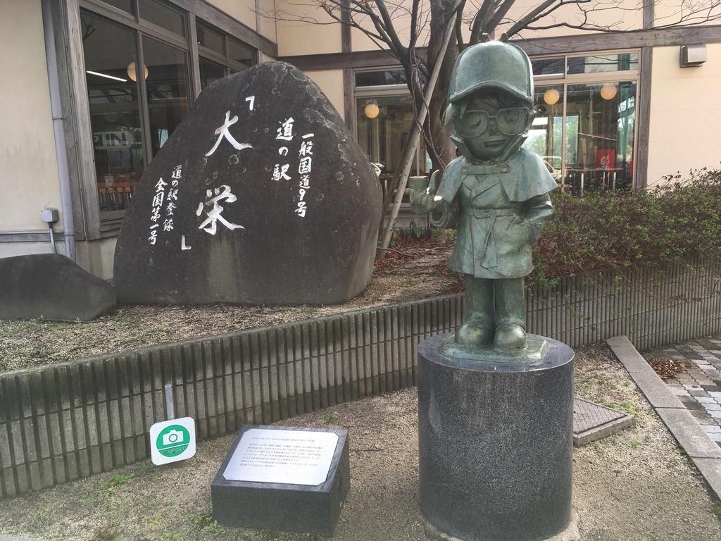 f:id:Hakuto-MA:20200527202128p:plain