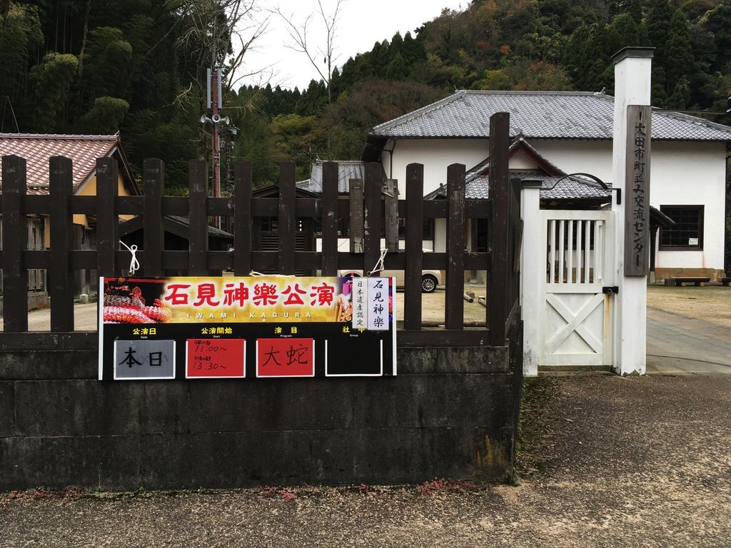 f:id:Hakuto-MA:20200528151144p:plain