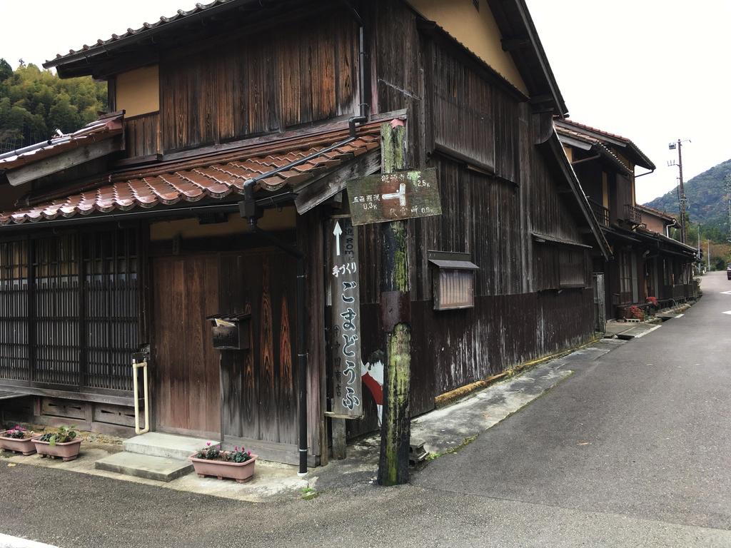 f:id:Hakuto-MA:20200528151238p:plain