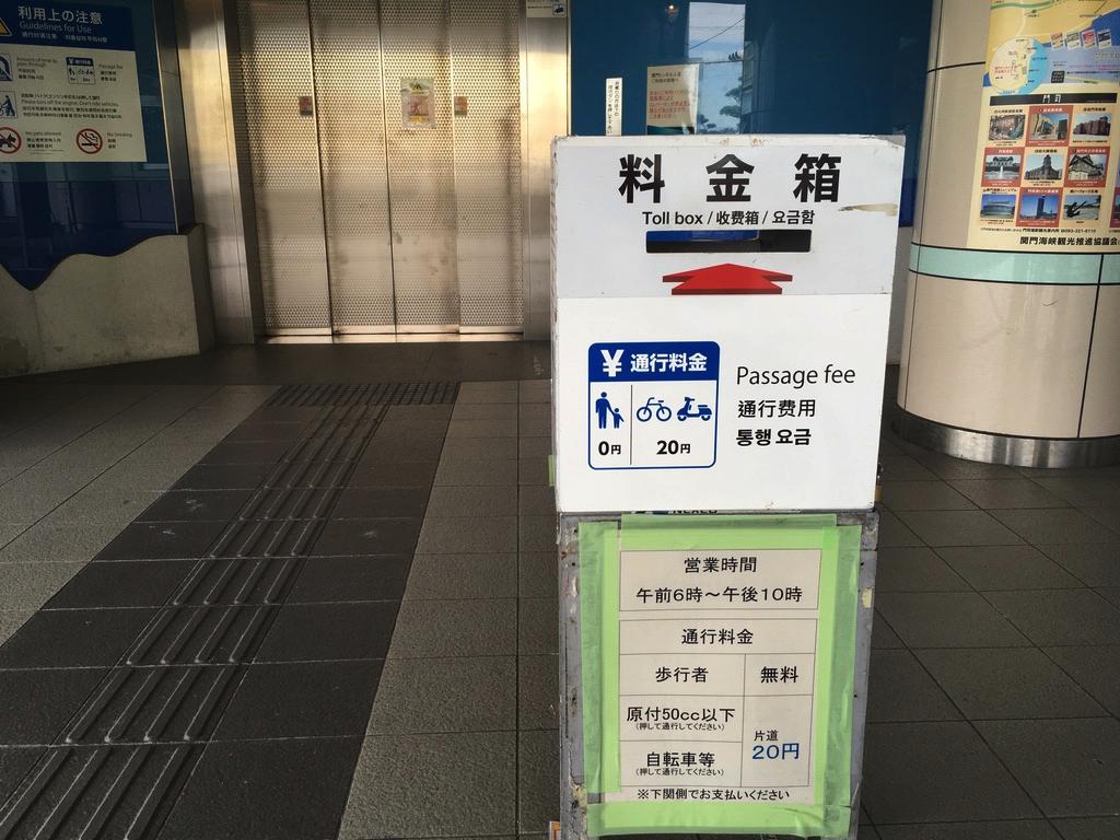 f:id:Hakuto-MA:20200530162425p:plain
