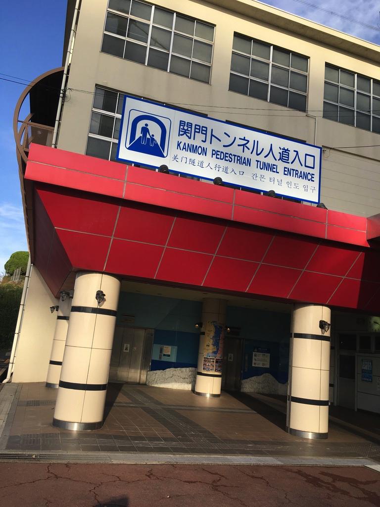 f:id:Hakuto-MA:20200530162655p:plain