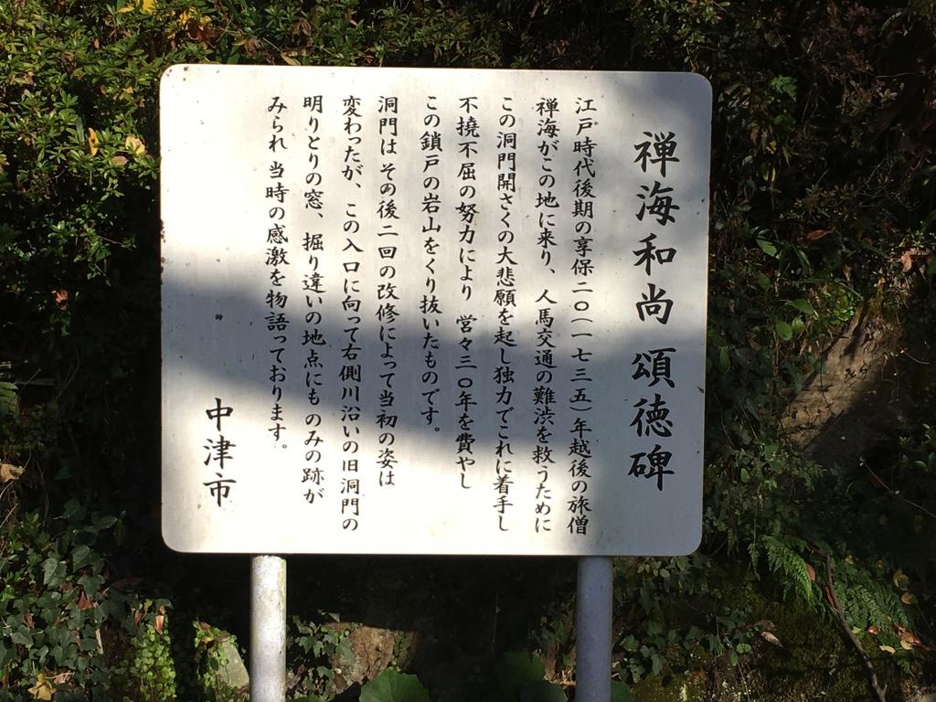 f:id:Hakuto-MA:20200531141440p:plain