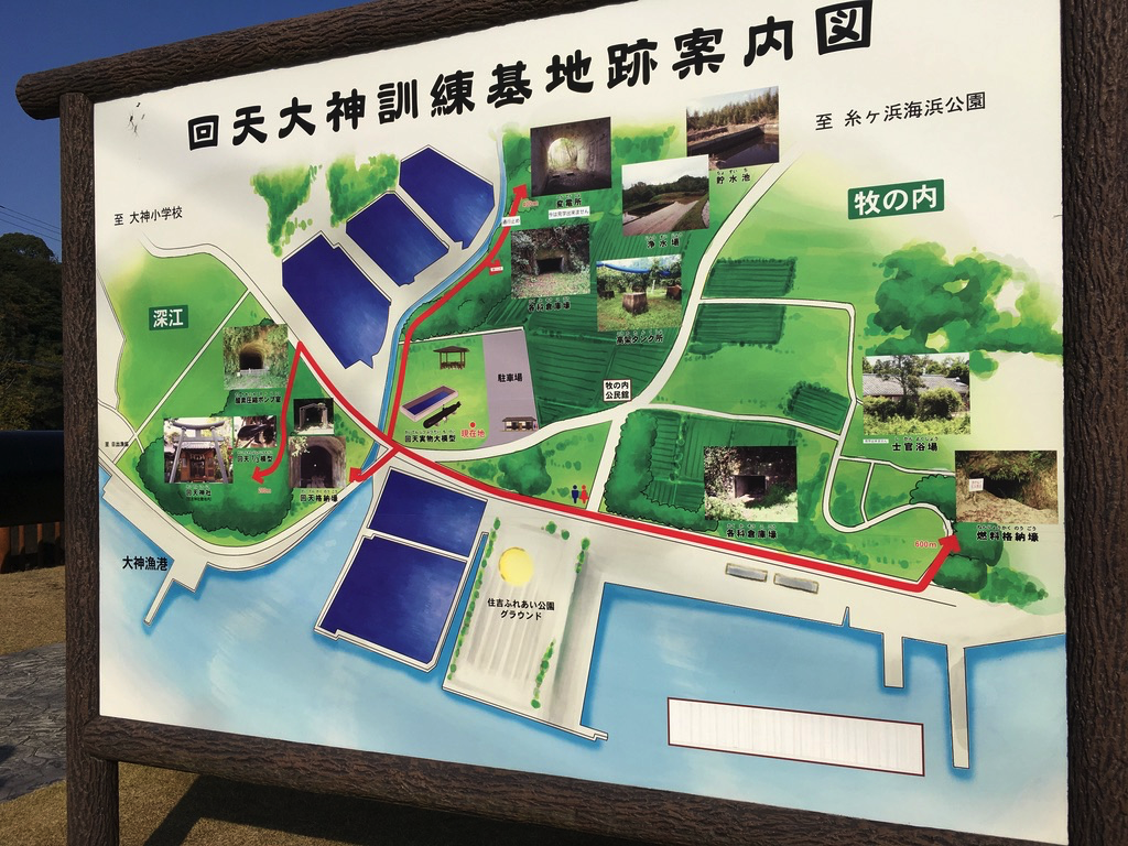 f:id:Hakuto-MA:20200601200945p:plain