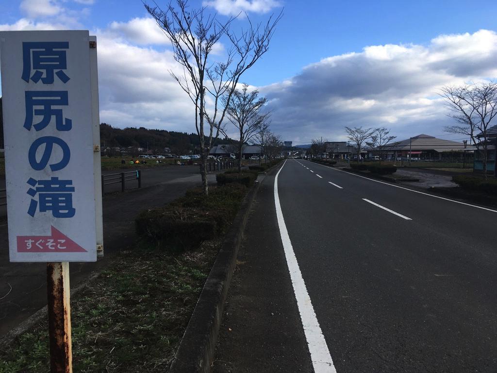 f:id:Hakuto-MA:20200603210410p:plain