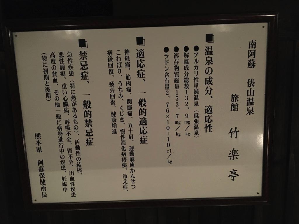 f:id:Hakuto-MA:20200603210908p:plain