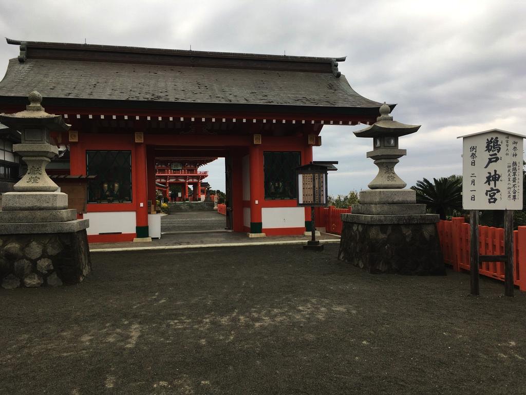 f:id:Hakuto-MA:20200607234558p:plain