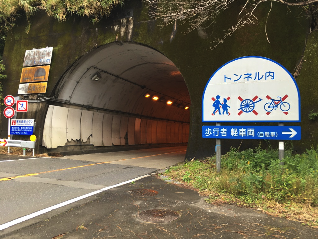 f:id:Hakuto-MA:20200607234901p:plain