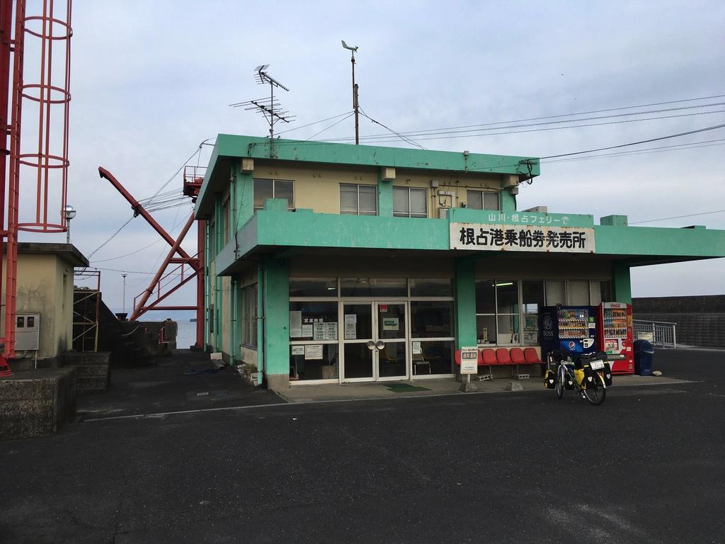 f:id:Hakuto-MA:20200610131823p:plain