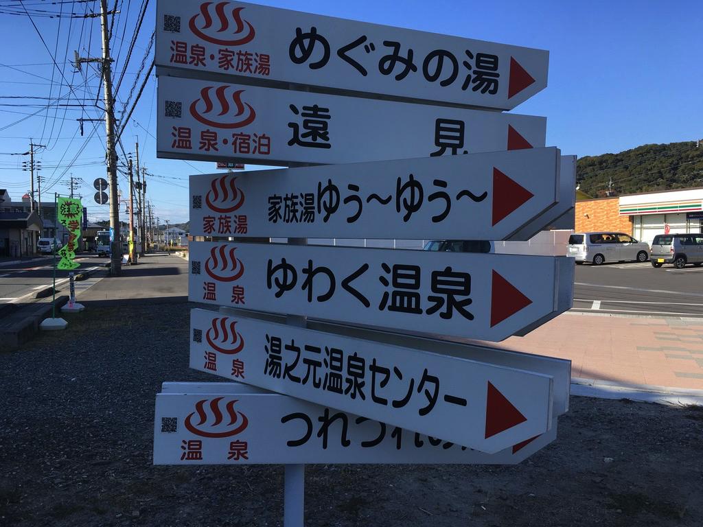 f:id:Hakuto-MA:20200612121823p:plain