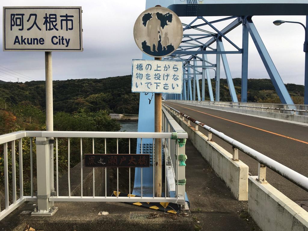 f:id:Hakuto-MA:20200613101332p:plain