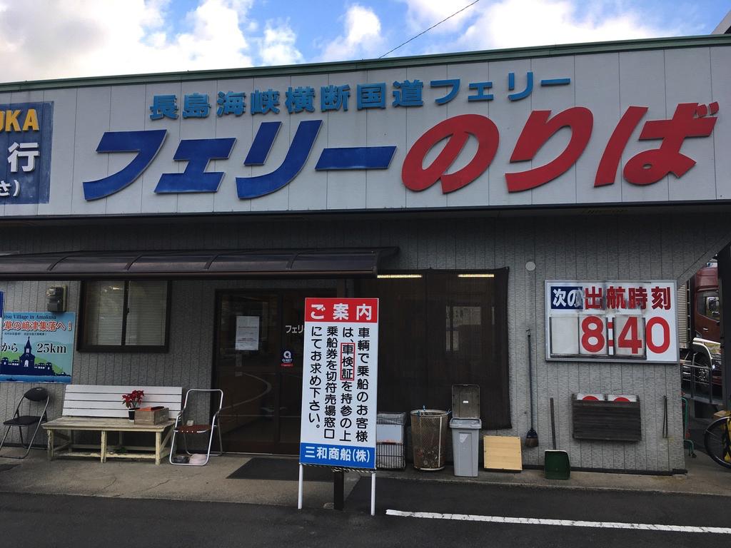 f:id:Hakuto-MA:20200614115948p:plain