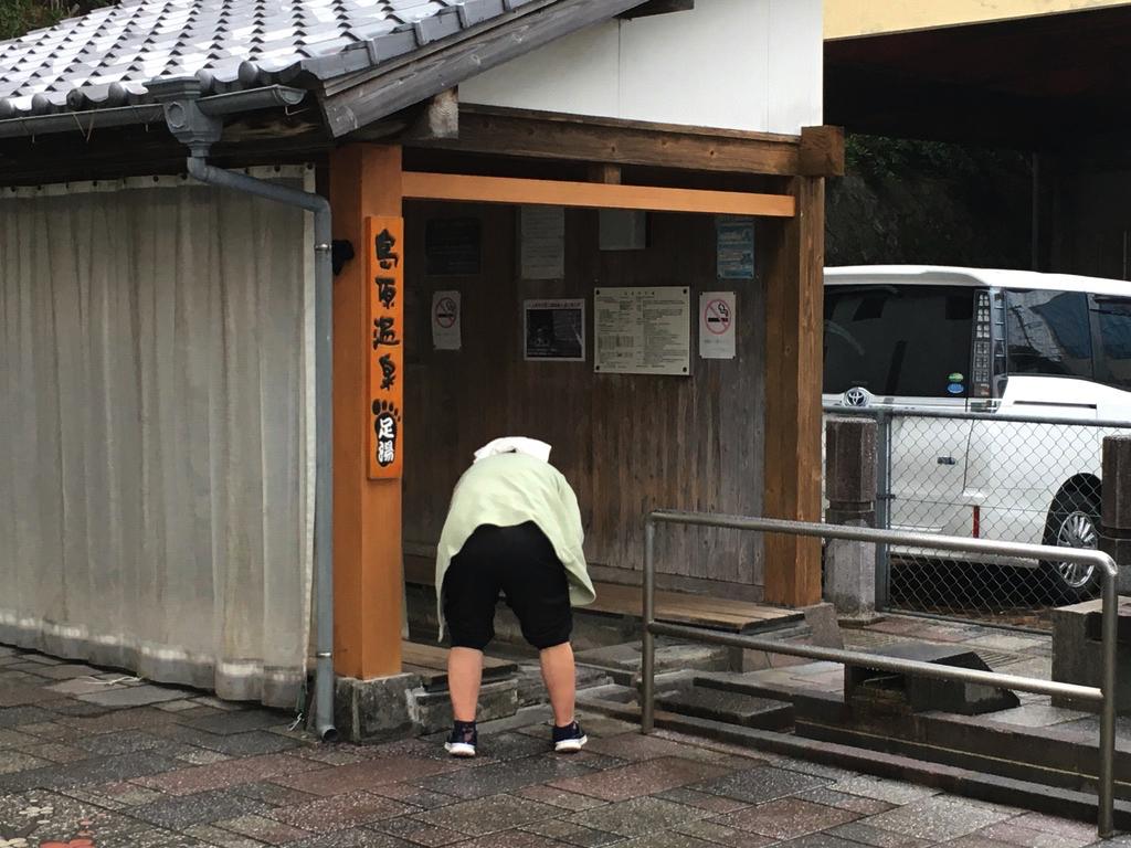 f:id:Hakuto-MA:20200616125821p:plain