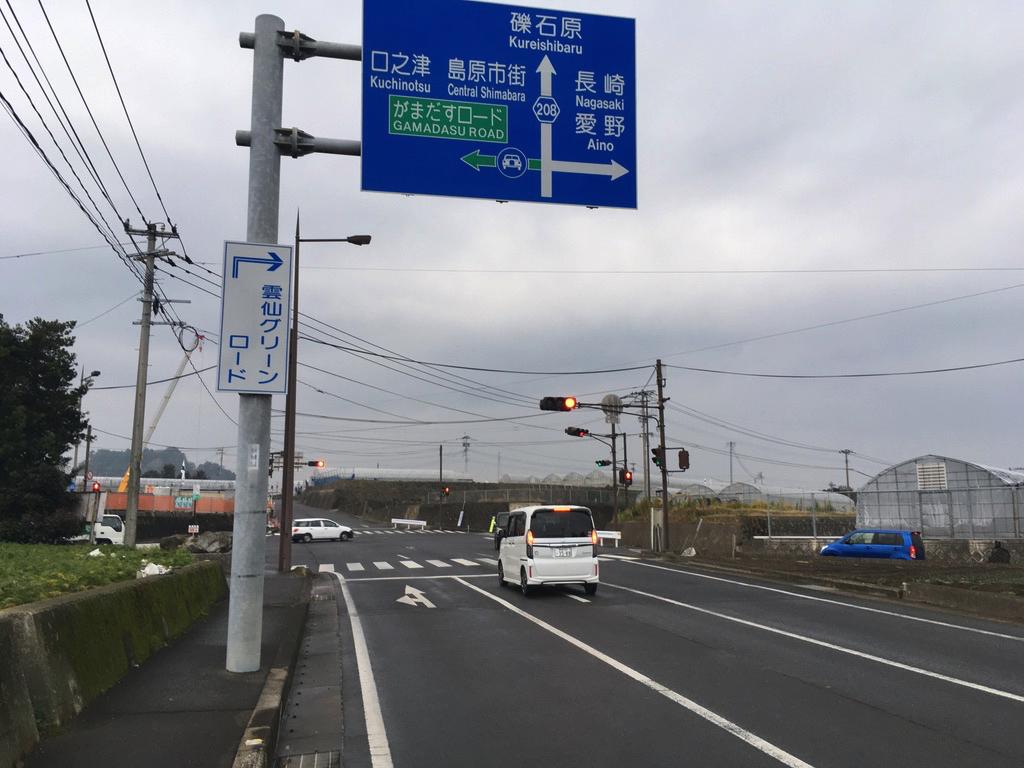 f:id:Hakuto-MA:20200616131529p:plain