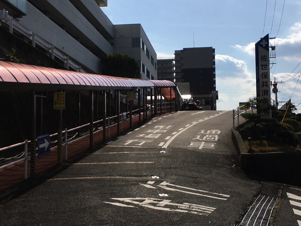f:id:Hakuto-MA:20200617135309p:plain