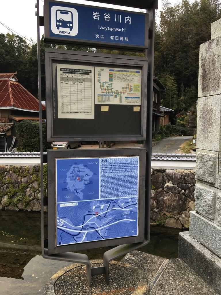f:id:Hakuto-MA:20200617140846p:plain