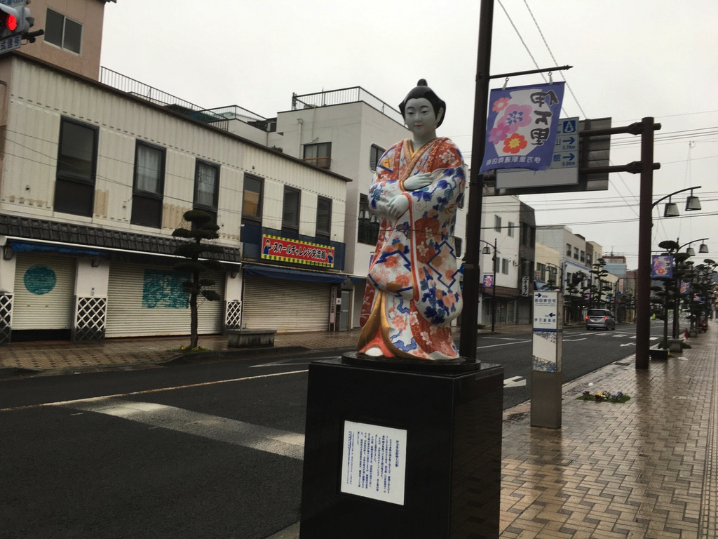f:id:Hakuto-MA:20200617142148p:plain