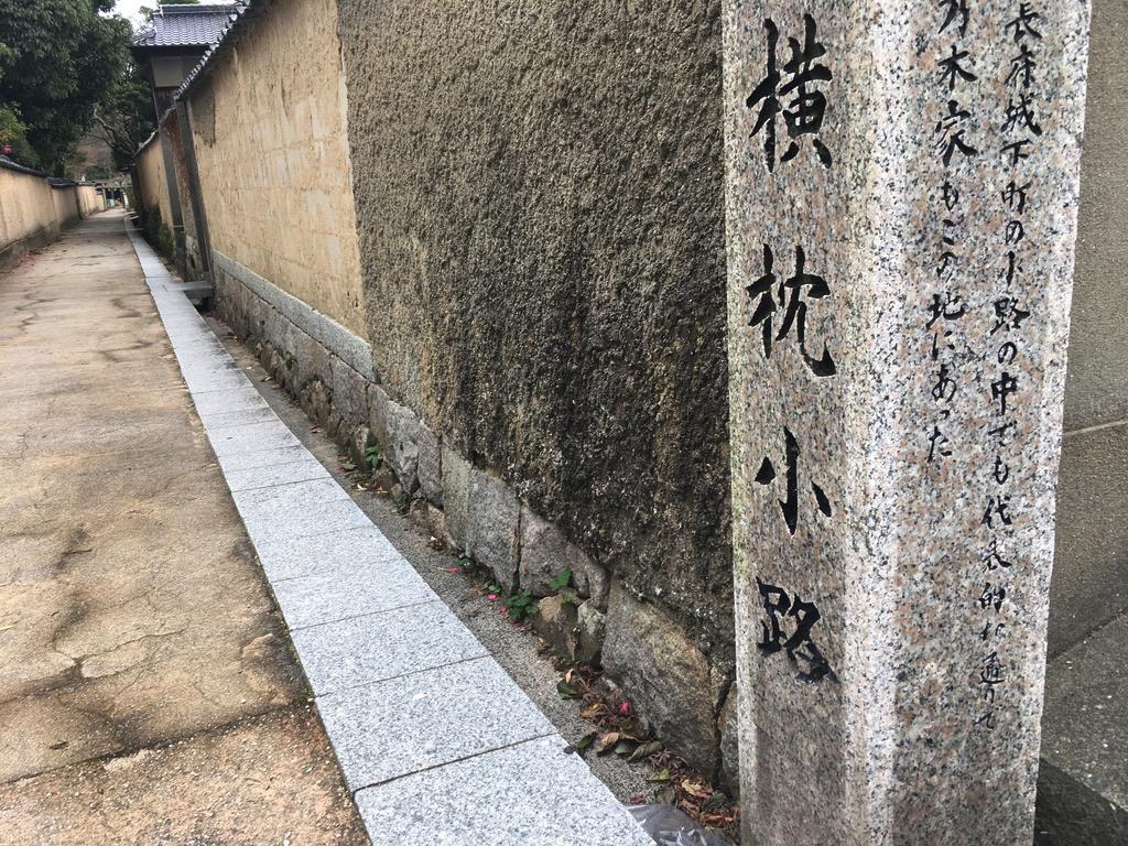 f:id:Hakuto-MA:20200623220442p:plain