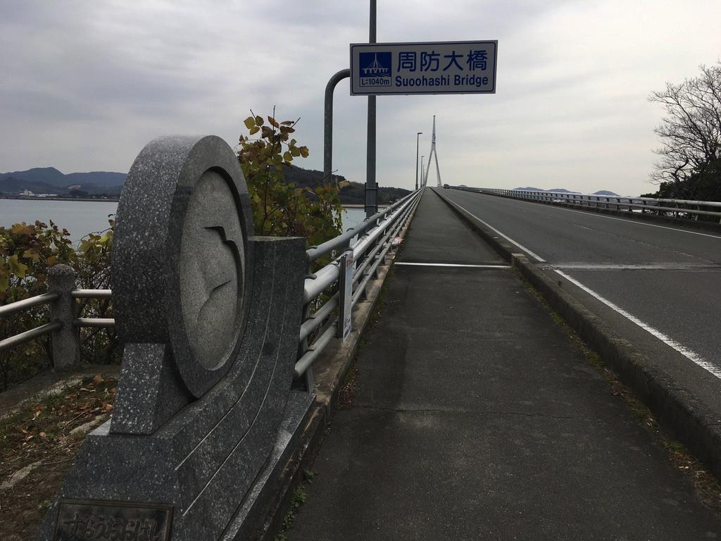 f:id:Hakuto-MA:20200624114242p:plain