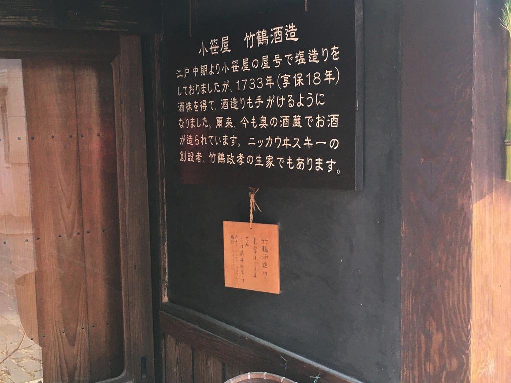 f:id:Hakuto-MA:20200701005315p:plain