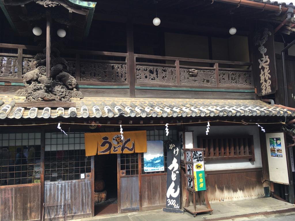 f:id:Hakuto-MA:20200706215651p:plain