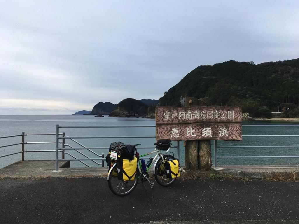 f:id:Hakuto-MA:20200709212119p:plain