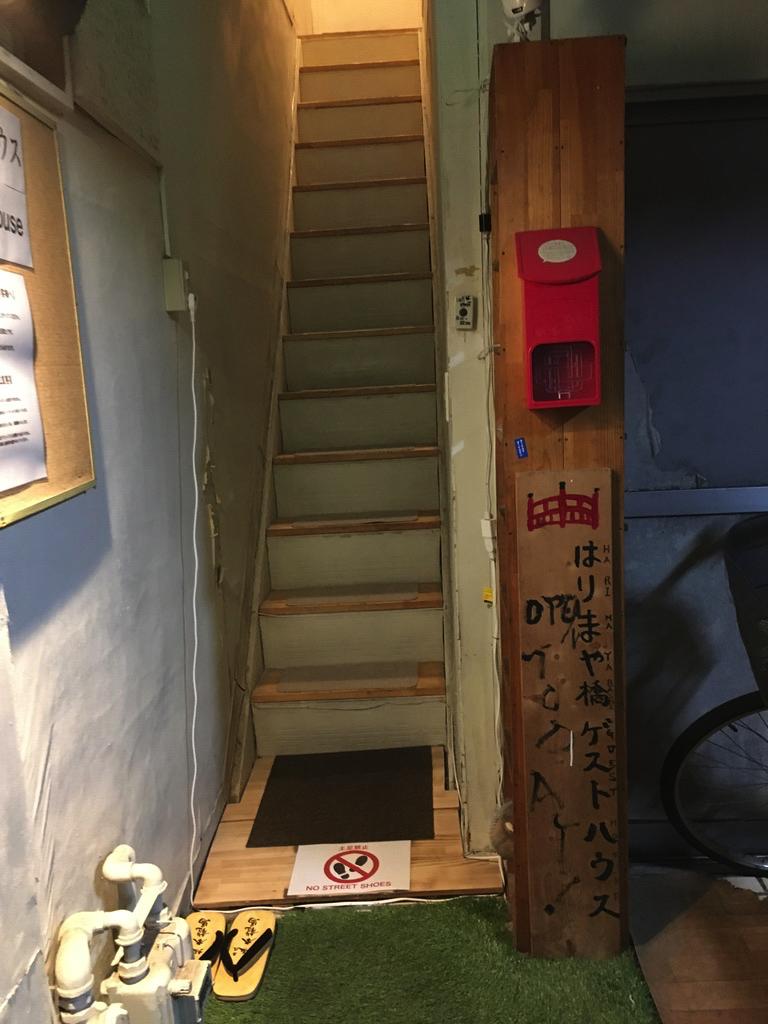f:id:Hakuto-MA:20200713003631p:plain