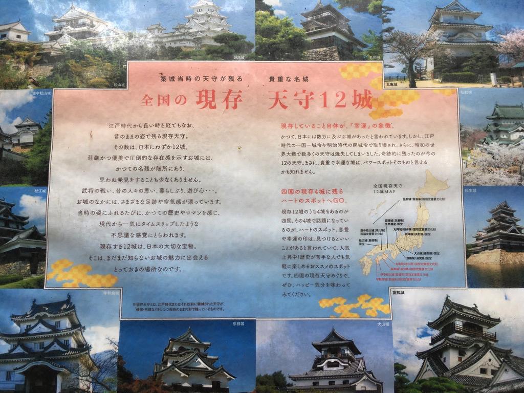 f:id:Hakuto-MA:20200720223730p:plain