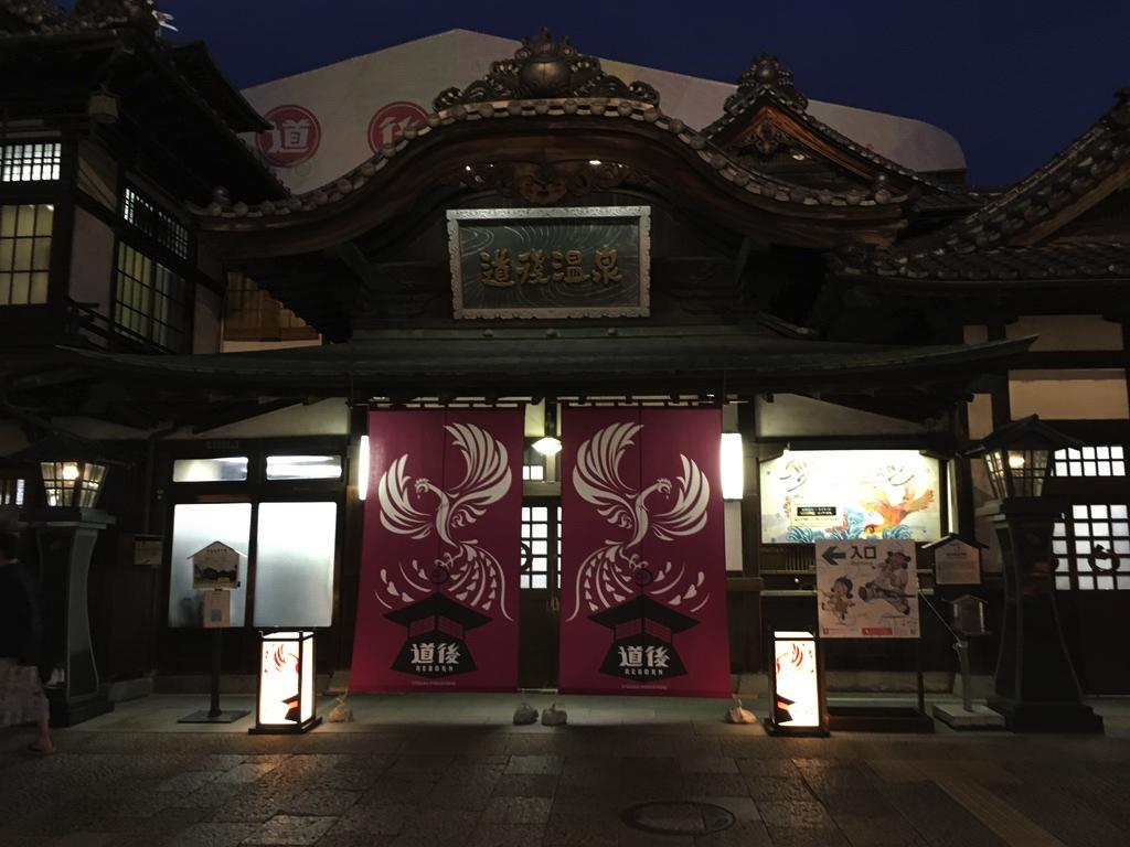 f:id:Hakuto-MA:20200720231314p:plain