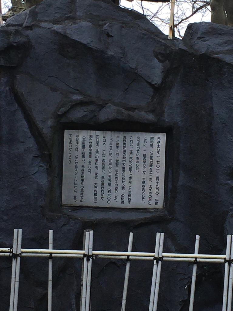 f:id:Hakuto-MA:20200726220056p:plain