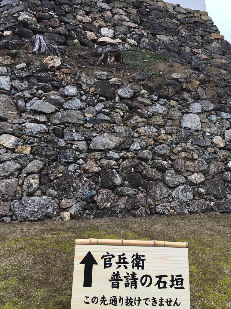 f:id:Hakuto-MA:20200726220349p:plain