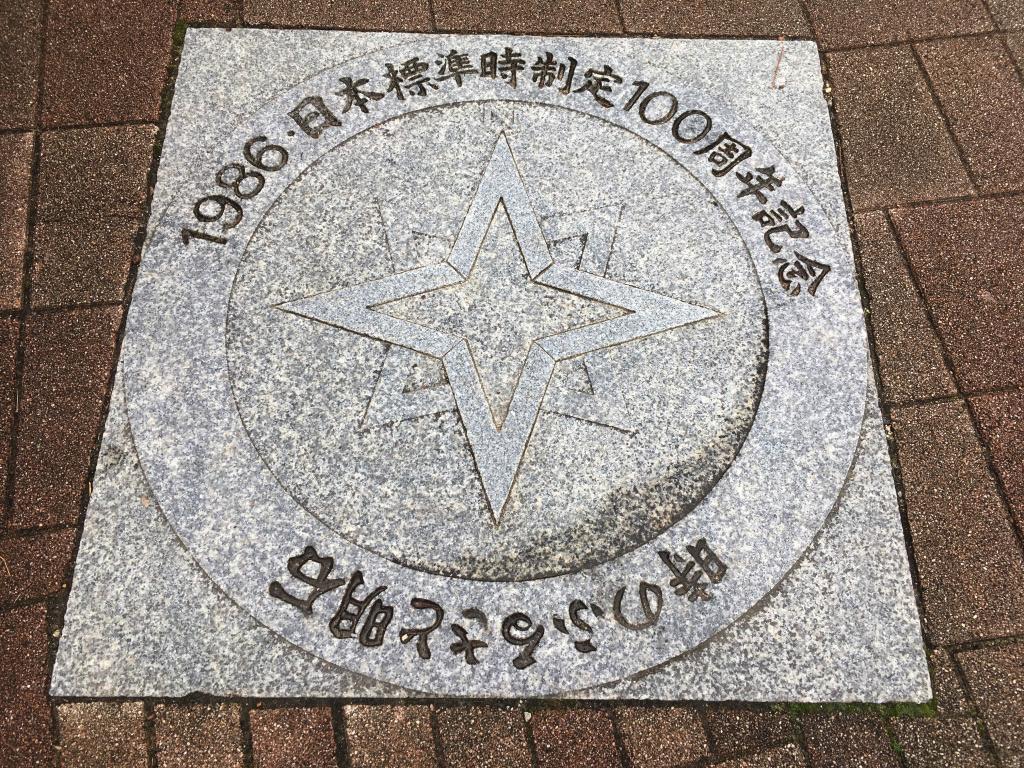 f:id:Hakuto-MA:20200728000320p:plain