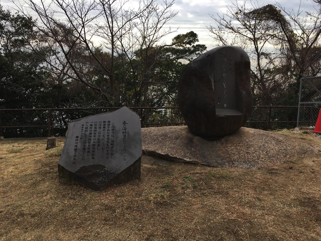 f:id:Hakuto-MA:20200728001154p:plain