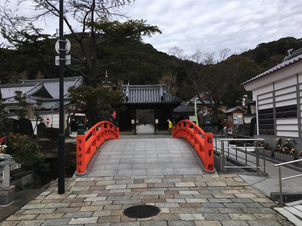 f:id:Hakuto-MA:20200728001424p:plain