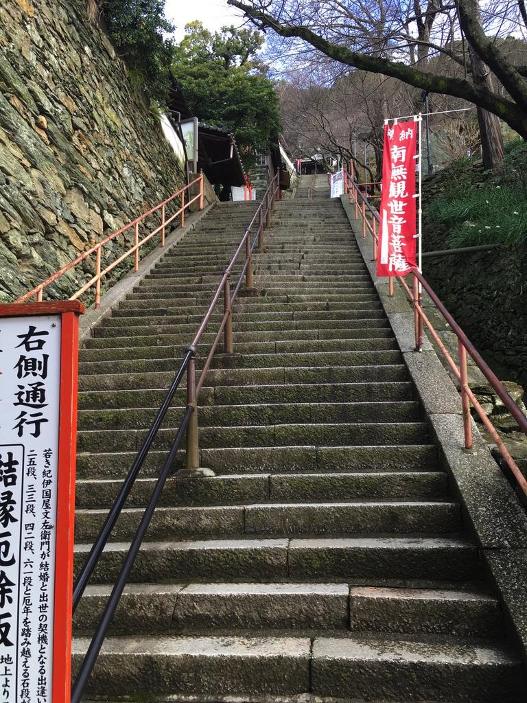 f:id:Hakuto-MA:20200729205750p:plain