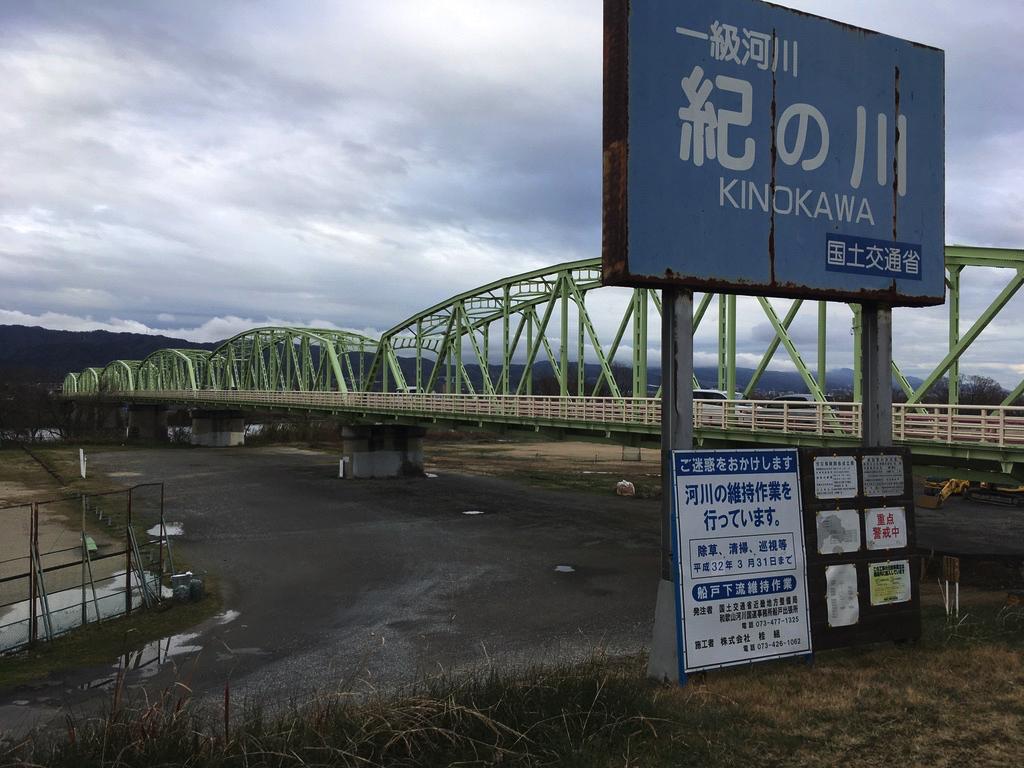 f:id:Hakuto-MA:20200729210517p:plain
