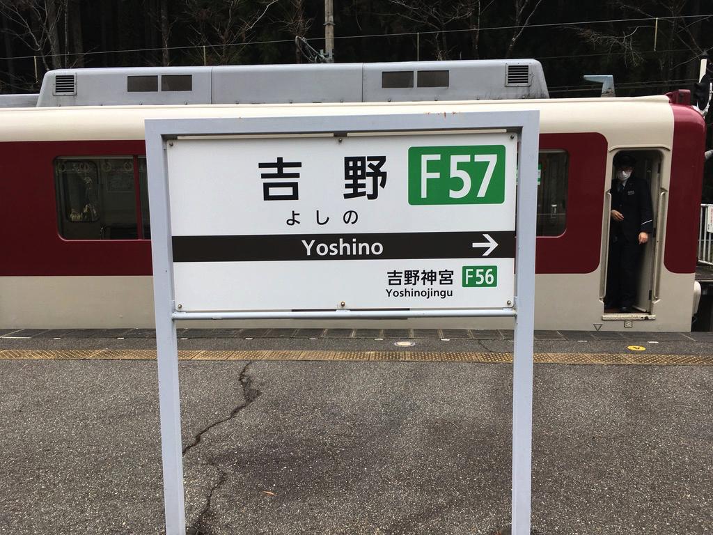 f:id:Hakuto-MA:20200802005029p:plain