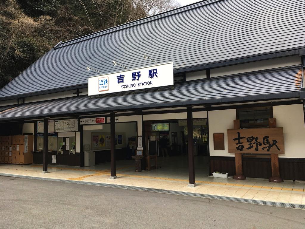 f:id:Hakuto-MA:20200802005212p:plain
